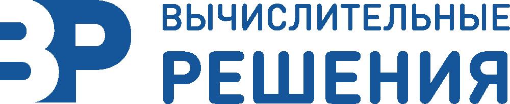 ИТ-компания «Вычислительные решения»
